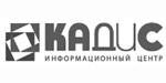 Информационный центр Кадис