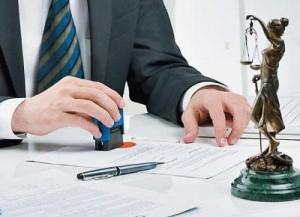Внесение изменений в учредительные документы в СПб